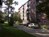 Новокузнецк, улица Смирнова, дом 11. многоквартирный дом