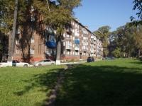 Новокузнецк, улица Чекалина, дом 15. многоквартирный дом