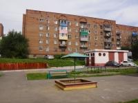 Новокузнецк, улица Екимова, дом 20. многоквартирный дом