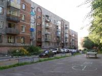 Новокузнецк, улица Екимова, дом 26. многоквартирный дом