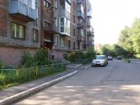 Novokuznetsk,  , 房屋 28. 公寓楼