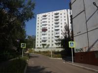 Новокузнецк, улица Екимова, дом 32А. многоквартирный дом