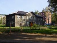 Новокузнецк, улица Метёлкина, дом 4. офисное здание