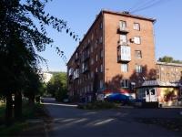 Новокузнецк, улица Метёлкина, дом 1. многоквартирный дом