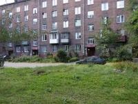 Новокузнецк, улица Метёлкина, дом 9. многоквартирный дом