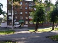 Новокузнецк, улица Метёлкина, дом 11. многоквартирный дом