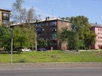 Новокузнецк, улица Метёлкина, дом 15. многоквартирный дом