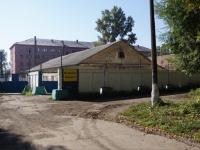 Новокузнецк, улица Метёлкина, дом 17А. офисное здание