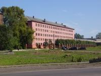 Новокузнецк, улица Метёлкина, дом 17. колледж Профессиональный колледж г. Новокузнецка