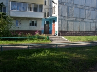 Novokuznetsk, 40 let VLKSM st, house 102. Apartment house