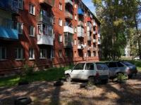 Новокузнецк, улица 40 лет ВЛКСМ, дом 10. многоквартирный дом