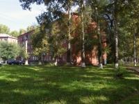 Новокузнецк, улица 40 лет ВЛКСМ, дом 14. многоквартирный дом