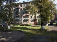 Новокузнецк, улица 40 лет ВЛКСМ, дом 20. многоквартирный дом