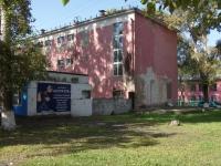Новокузнецк, улица 40 лет ВЛКСМ, дом 26. офисное здание