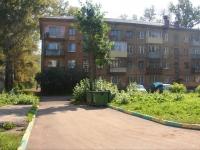 Новокузнецк, улица 40 лет ВЛКСМ, дом 11. многоквартирный дом