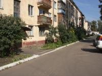 Новокузнецк, улица 40 лет ВЛКСМ, дом 15. многоквартирный дом