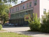 Новокузнецк, улица 40 лет ВЛКСМ, дом 21. магазин