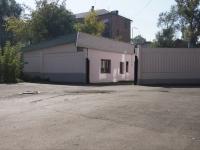 Новокузнецк, улица 40 лет ВЛКСМ, дом 21А. офисное здание