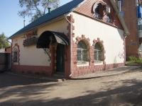 Новокузнецк, улица 40 лет ВЛКСМ, дом 23А. сауна
