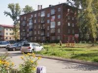 Новокузнецк, улица 40 лет ВЛКСМ, дом 29. многоквартирный дом