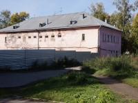 Новокузнецк, улица 40 лет ВЛКСМ, дом 1Б. офисное здание