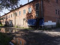 Новокузнецк, улица 40 лет ВЛКСМ, дом 1Г. офисное здание