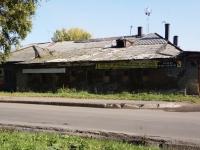 Новокузнецк, улица 40 лет ВЛКСМ, дом 3Г. магазин