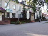 Новокузнецк, улица 40 лет ВЛКСМ, дом 5. поликлиника