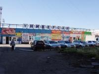 Новокузнецк, Мориса Тореза ул, дом 95