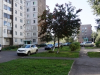 Новокузнецк, Мориса Тореза ул, дом 103