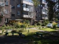 Новокузнецк, Мориса Тореза ул, дом 107
