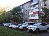 Новокузнецк, Мориса Тореза ул, дом 123