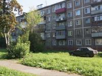 Новокузнецк, Мориса Тореза ул, дом 46