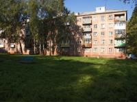 Новокузнецк, Мориса Тореза ул, дом 36