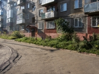 Новокузнецк, Мориса Тореза ул, дом 40