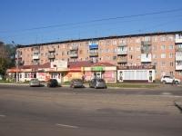 Новокузнецк, Мориса Тореза ул, дом 44