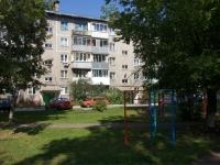 Новокузнецк, Мориса Тореза ул, дом 61
