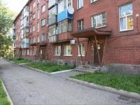 Новокузнецк, Мориса Тореза ул, дом 1