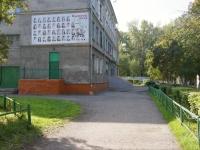 Новокузнецк, Мориса Тореза ул, дом 11