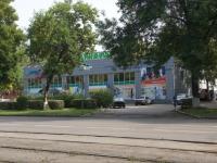 Новокузнецк, улица Мориса Тореза, дом 15А. магазин