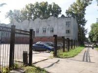 Новокузнецк, Мориса Тореза ул, дом 21