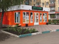 Новокузнецк, улица Мориса Тореза, дом 24/1. магазин