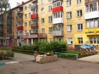 Новокузнецк, Мориса Тореза ул, дом 26