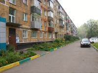 Новокузнецк, Мориса Тореза ул, дом 30