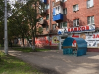 Новокузнецк, улица Мориса Тореза, дом 6. многоквартирный дом