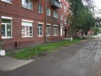 Новокузнецк, Мориса Тореза ул, дом 6