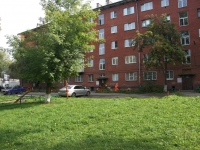 Новокузнецк, Мориса Тореза ул, дом 8