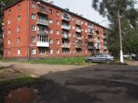 Новокузнецк, улица Мориса Тореза, дом 8. многоквартирный дом