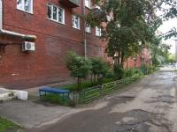 Новокузнецк, Мориса Тореза ул, дом 10