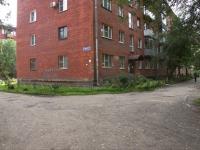 Новокузнецк, Мориса Тореза ул, дом 12